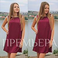 Платье Армани