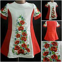 """Вышитое платье для девочки """"Полевые цветы"""", габардин, рост 116-146 см.,"""