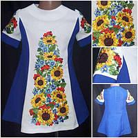 """Нарядное платье с вышивкой """"Подсолнухи для панянки"""", габардин, рост 116-146 см"""