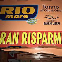 Rio mare, tonno, тунец в масле, 80 гр, Италия