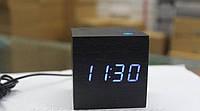 Часы светодиодные с будильником (под дерево) 1293 с синей подсветкой Распродажа