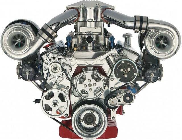 Двигатели и комплектующие