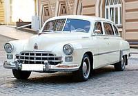Аренда ретро авто ЗИМ ГАЗ -12