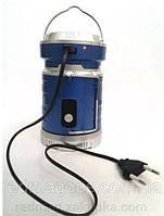 Кемпинговый фонарь Фонарик CL-905