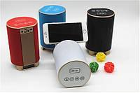Портативная USB Bluetooth колонка с подсветкой  HF-Q9