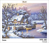 Картина Зима ЗПП-007