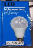 Энергосберегающая лампа LED High power lamp JK-806 3WЭнергосберегающая лампа LED High power lamp JK-806 3W