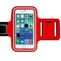"""Наручный Чехол для телефона 4.5-4.7"""" на руку красный для бега"""