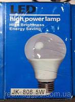 Энергосберегающая лампа LED High power lamp JK-806 5W