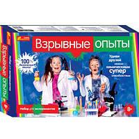 """0391 Набір для експериментів """"Вибухові досліди"""""""