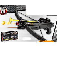 Арбалет H7 пістолет, лазер, стріла-присоска, водяні кулі, бат., кор., 55-25-12 см.