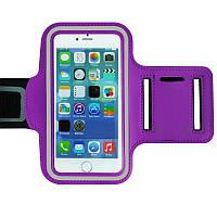 """Наручный Чехол для телефона 4.5-4.7"""" на руку фиолетовый для бега"""