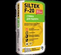 Стяжка для пола толщиной от 10 до 100 мм SILTEK F-20