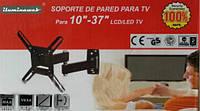 Крепеж настенный для телевизора 10-37 дюймов HS 306