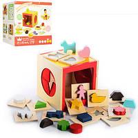 Іграшка дерев'яна Сортер MD 0934 куб, фігурки 16 шт., кор., 15,5-15,5-16 см.