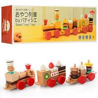Дерев'яна іграшка Поїзд MD 0970 каталка, локомотив, вагон , кор., 44,5-13,5-8,5 см.