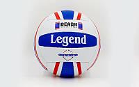 Мяч волейбольный PU LEGEND BEACH (№5, сшит вручную, бело-синий)