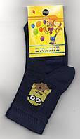 Носки детские х/б с сеткой Смалий, 24-26, 11В5-298, 16 размер, рис.71, цвет 27