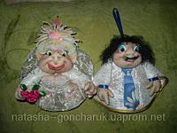 """""""Кукла на удачу"""" жених и невеста"""
