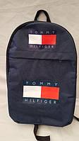 Рюкзак школьный для мальчика, Tommy Hilfiger, р. 40х28х14