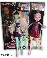 Красивая кукла вампир monster high 033-1