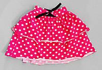 Детская малиновая юбка