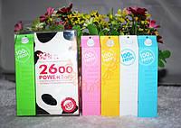 Портативное зарядное устройство  Power Bank Milk 2600 mAh