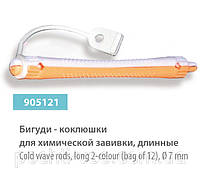 Бигуди коклюшки для химической завивки SPL 905121, 12 шт., (70 мм/7 мм)