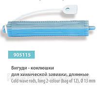 Бигуди коклюшки для химической завивки SPL 905115, 12 шт., (70 мм/13 мм)