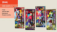 Кукла Monster High 13 13 wishes 2044L