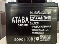 Аккумулятор Ataba 12V-33A, фото 1