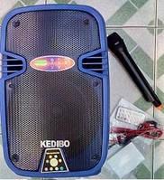 Акустическая система KEDIBO S08