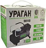Автомобильный компрессор Uragan 90110, фото 5