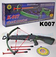 Арбалет K007  лук, стрелы, мишень, в коробке 57х7,5х18 см