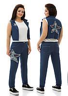 Шикарный джинсовый комплект, джинсы и жилетка.