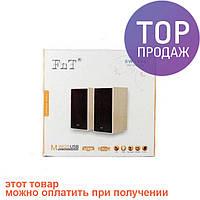 Колонки для ПК компьютера FnT-101 black / USB гаджеты