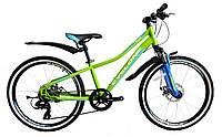 "Велосипед CYCLONE DREAM 2.0 24"""