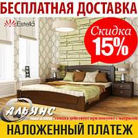 Кровать СЕЛЕНА АУРИ Эстелла с подъемным механизмом, из натурального дерева, кровать из бука