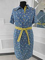Платье летнее джинс в цветочек с поясом большого размера 56