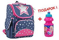 """Рюкзак школьный каркасный Star 554125, ТМ """"YES"""""""