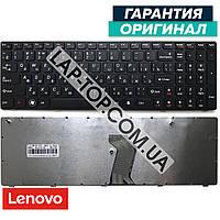 Клавиатура для ноутбука  LENOVO Z565, Z560, G570, G575, G770, G780
