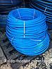 Труба А-пласт D40 PN10 синяя(200)первичка