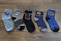 Детские носки 36- 38 размер