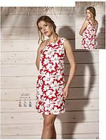 Платье летнее красное с белым растительным принтом со шнуровкой на спине Relax mode.