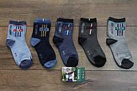 Детские носки 27- 29 размер