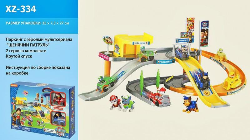 """Детский игровой набор Паркинг """"Щенячий Патруль""""( XZ-334) 2этажа, машинки 2шт, дорожные знаки, в коробке"""