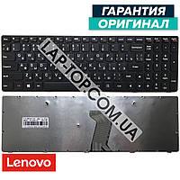 Клавиатура для ноутбука LENOVO G500H
