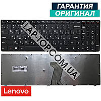 Клавиатура для ноутбука LENOVO 25210908