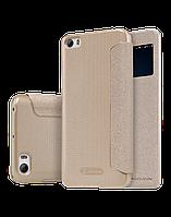 Xiaomi Mi5s Чехол-книжка NILLKIN - Spark series (Gold) (грязеотталкивающий износостойкий материал; окошечко; у