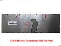 Клавиатура для ноутбука LENOVO 25210948